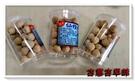古意古早味 仙楂丸 (5罐裝) 懷舊零食 糖果 仙梅粒 隨手包 仙果粒 仙果粒 仙梅粒 蜜餞