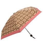 COACH 經典滿版C LOGO圖案晴雨傘(紅/卡其色)193717-11