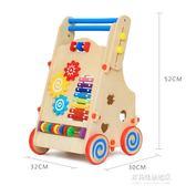 木頭可調速折疊嬰兒學步車兒童玩具多功能木質寶寶手推車1-3周歲   多莉絲旗艦店igo