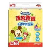 滿意寶寶活潑寶寶紙尿褲M70片【愛買】