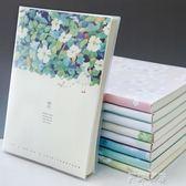 筆記本文具本子加厚簡約韓國小清新16K記事本B5大號軟面抄膠套本 【米娜小鋪】