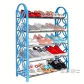 (百貨週年慶)鞋櫃簡易多層鞋架經濟型鞋櫃現代簡約組裝不銹鋼塑料鐵藝收納防塵