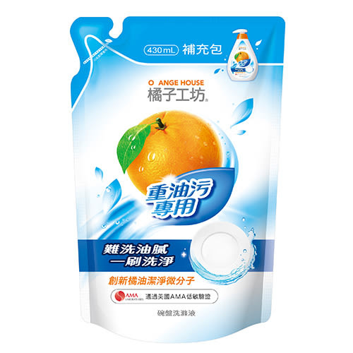 橘子工坊 重油汙碗盤洗滌液-補充包 430ml【新高橋藥妝】