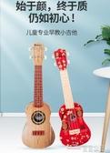 吉他孩比特兒童吉他樂器玩具尤克裏裏初學者迷你小提琴弦仿真可彈奏女(聖誕新品)
