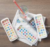 【27格冰球】圓球冰塊製冰盒 冰格 圓型製冰球 模具