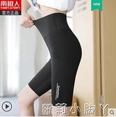 2021新款五分鯊魚褲女夏季薄款收腹提臀打底短褲瑜伽芭比騎行褲子 蘿莉新品