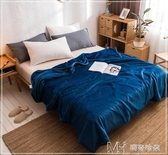 冬季墊珊瑚絨毯子加厚加絨保暖毛毯被子雙人毛絨床單人宿舍YYP 瑪奇哈朵