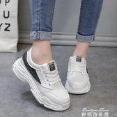 小白鞋女新款百搭韓版厚底鬆糕休閒運動鞋    麥琪精品屋
