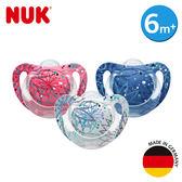 德國NUK-Genius矽膠安撫奶嘴-一般型6m+2入(顏色隨機出貨)