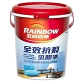 虹牌油漆 彩虹屋 全效抗裂乳膠漆 白色 1G