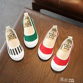潮男童鞋子新款韓版百搭女童鞋白鞋夏季板鞋兒童小白鞋春款鞋 道禾生活館