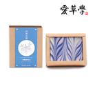 青黛馬賽滋潤調理皂(無精油)