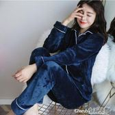 月子服 時尚舒服睡衣女冬季開衫法蘭絨加厚長袖兩件套裝珊瑚絨月子家居服【小天使】