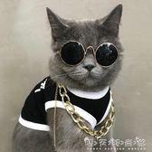 貓項圈小貓咪寵物金項錬貓咪狗狗頸脖子掛飾法斗大金錬子項圈 晴天時尚館