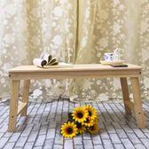 筆記本電腦桌床上用書桌實木摺疊桌懶人桌小桌子學生宿舍學習桌 樂活生活館
