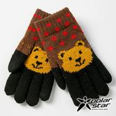 PolarStar 兒童 觸控保暖手套(熊)『咖啡』台灣製造│兒童保暖手套│觸控手套│刷毛手套 P18618