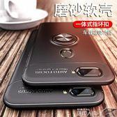 oppo手機殼oppor9s手機殼r9splus矽膠oppor11s支架 數碼人生