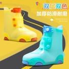 兒童雨鞋防水套防滑加厚耐磨底鞋套男童下雨...