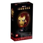 【南紡購物中心】【LEGO 樂高積木】超級英雄系列 SUPER HEROES -鋼鐵人頭盔76165