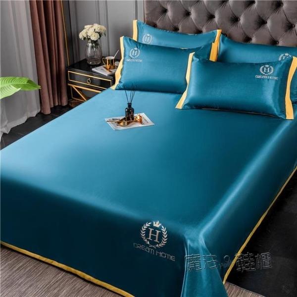 冰絲涼蓆三件套床單可水洗可折疊1.8m床夏季1.5米空調蓆床笠套件 ATF 夏季新品