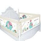 ★床護欄床圍欄大床1.8-2米嬰兒防摔欄桿~