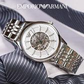 EMPORIO ARMANI 亞曼尼 AR1945 尊爵時尚鏤空設計機械錶 熱賣中!