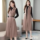 兩件式洋裝 新款韓版洋氣長袖針織打底衫配中長款西裝背心連身裙潮 XN8939『黑色妹妹』