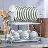 碗架櫃餐具碟架瀝水架盤子晾放洗刀碗筷收納盒用品儲物廚房置物架