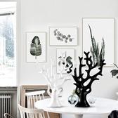 北歐簡約現代擺件創意家居飾品擺件客廳酒柜裝飾品陶瓷裝飾擺設