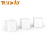 Tenda 騰達 nova MW3 Mesh全覆蓋無線網狀路由器組(3入)【原價5490↘省2491】