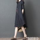 棉麻洋裝 2021夏裝韓版大碼條紋棉麻襯...
