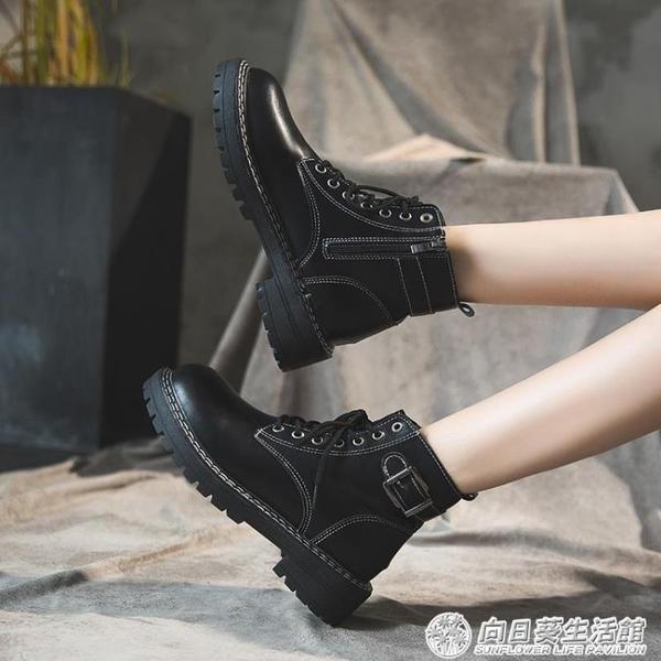 瘦顯腳小馬丁靴女潮ins酷春秋單靴2020年新款秋季百搭英倫風短靴『向日葵生活館』