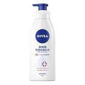 妮維雅Nivea極潤修護潤膚乳液400ml【愛買】