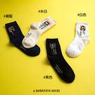 韓國名畫系列短襪/4色【558012101】