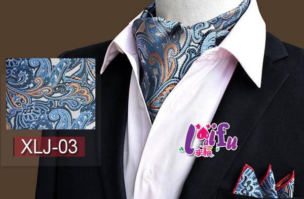 ★依芝鎂★K896圍巾貴族男性大領巾領巾領結男圍巾,售價399元