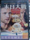 挖寶二手片-J09-080-正版DVD*電影【末日大戰】-寇克卡麥隆*小路易葛塞提