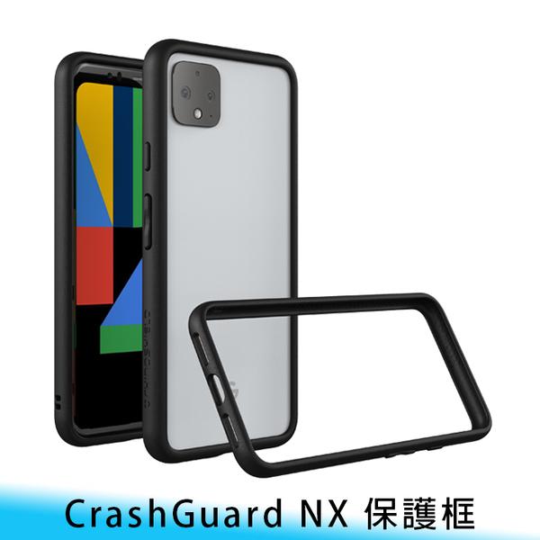 【妃航/免運】原廠 犀牛盾 正品 CrashGuard Google Pixel 4/4XL 邊框殼 不可退換貨