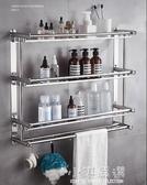 衛生間置物架免打孔廁所洗手間洗漱台用品浴室收納架洗澡間壁掛式CY