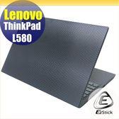 【Ezstick】Lenovo ThinkPad L580 Carbon黑色立體紋機身貼 DIY包膜