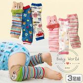 襪套 寶寶 兒童 學爬襪 可愛 動物 鬆口 護膝 三雙組 BW