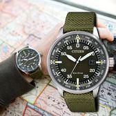 【公司貨5年延長保固】CITIZEN 獨特品味光動能時尚腕錶 BM7390-22X 熱賣中!