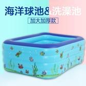 海洋球 充氣海洋球池室內兒童彩色球家用波波池圍欄兒童球類兒童玩具RM