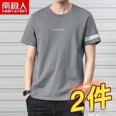 夏季男士短袖t恤潮流2020新款春衣服冰絲半袖純棉體恤男生裝C