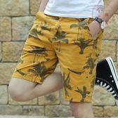 短褲男士大褲衩五分褲沙灘褲夏季修身七分褲潮【不二雜貨】