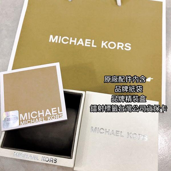 MICHAEL KORS 水鑽彩色愛心玫瑰金手環錶 MK3978 36mm 公司貨保固2年 名人鐘錶高雄門市