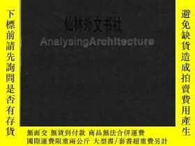二手書博民逛書店【罕見】2003年出版 Analysing ArchitectureY27248 Simon Unwin Ro