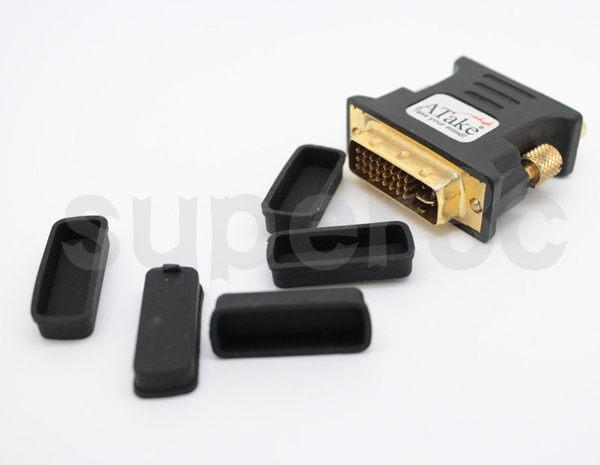 新竹【超人3C】DVI 母座 矽膠 防塵蓋 超柔軟 抗氧化 顯卡 筆電 專用 保護蓋 保護塞 黑色