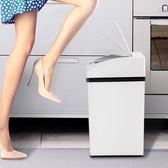 澄果電動不銹鋼感應式垃圾桶家用智慧客廳衛生間歐式奢華自動換袋   igo可然精品鞋櫃