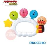 正版授權 ANPANMAN 麵包超人 麵包超人嬰兒搖鈴 嬰幼兒玩具 COCOS AN1000