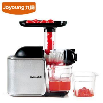 Joyoung 九陽 手感擠壓原汁機JYZ-E8M ★限量加贈冰果套件組-可DIY冰淇淋!